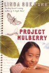 Project Mulberry (click for larger picture)
